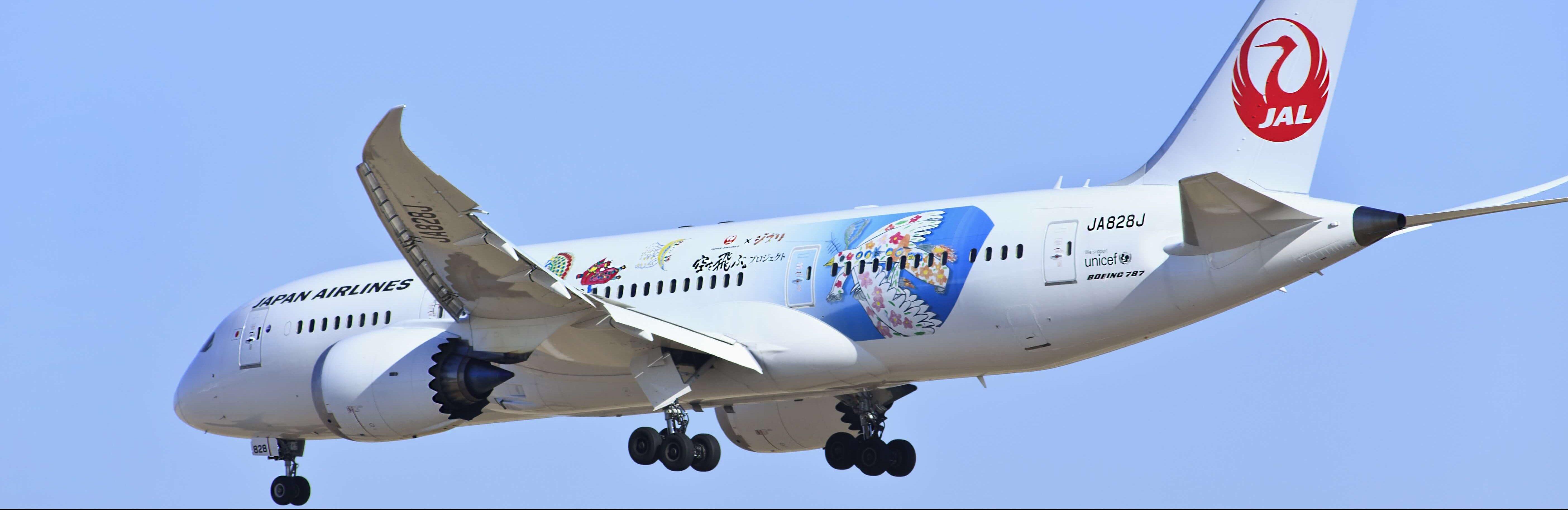 APU maintenance services for Japan Airlines A350 fleet
